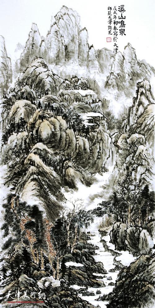 刘艳花作品:溪山鸣泉