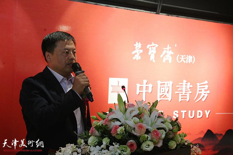 荣宝斋(天津)中国书房正式对外开放