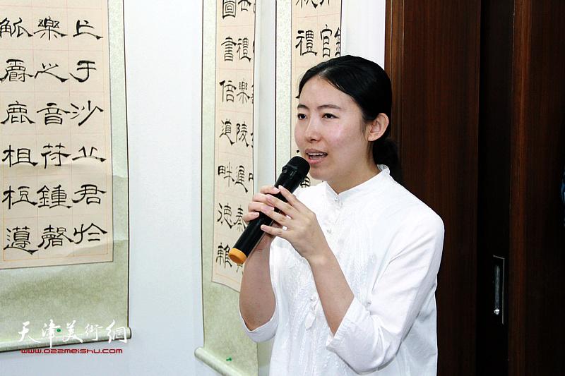 观修文化创始人杨杰女士致辞。