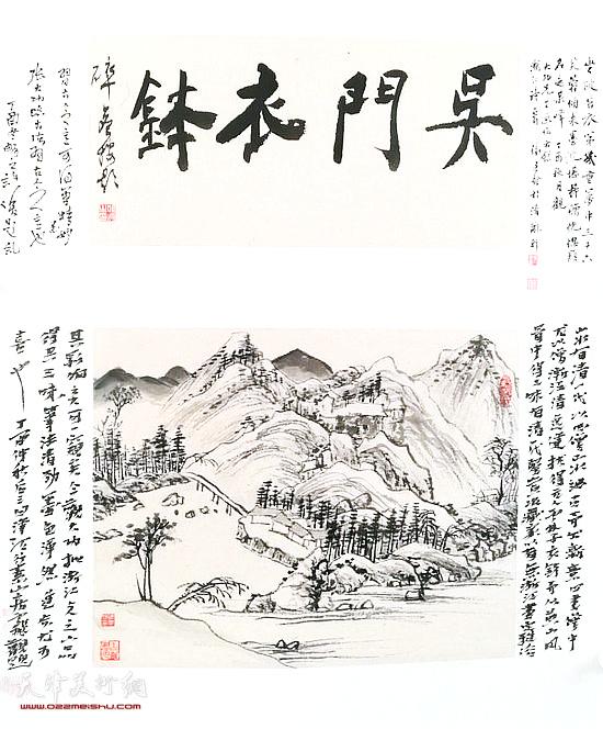 张大功中国画新作。