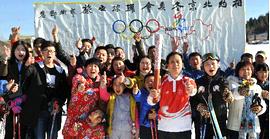 """""""中国梦 冬奥情""""张大功迎2022北京冬奥会环球之旅"""