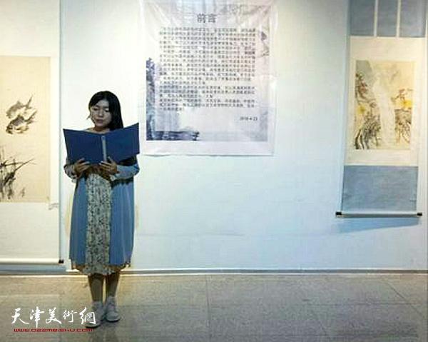 财大艺术学院墨茗书画社秘书部王月主持开幕仪式。