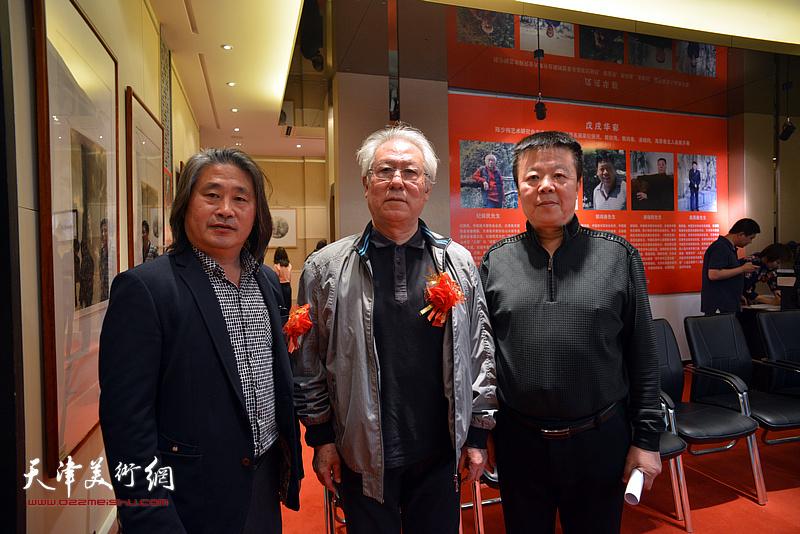 陈少梅艺术研究会天津分会成立