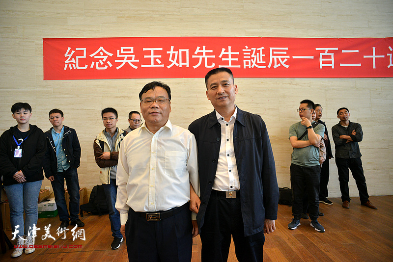 吴玉如先生书法展
