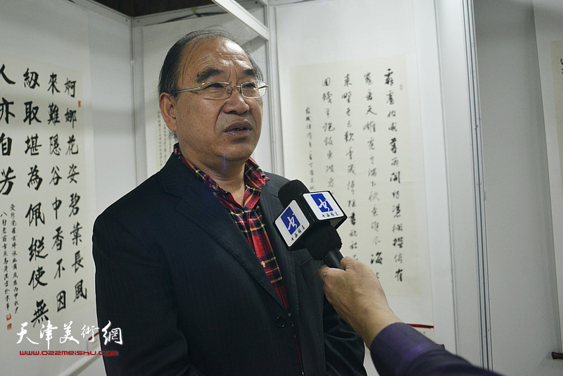第二屆京津冀書法交流展