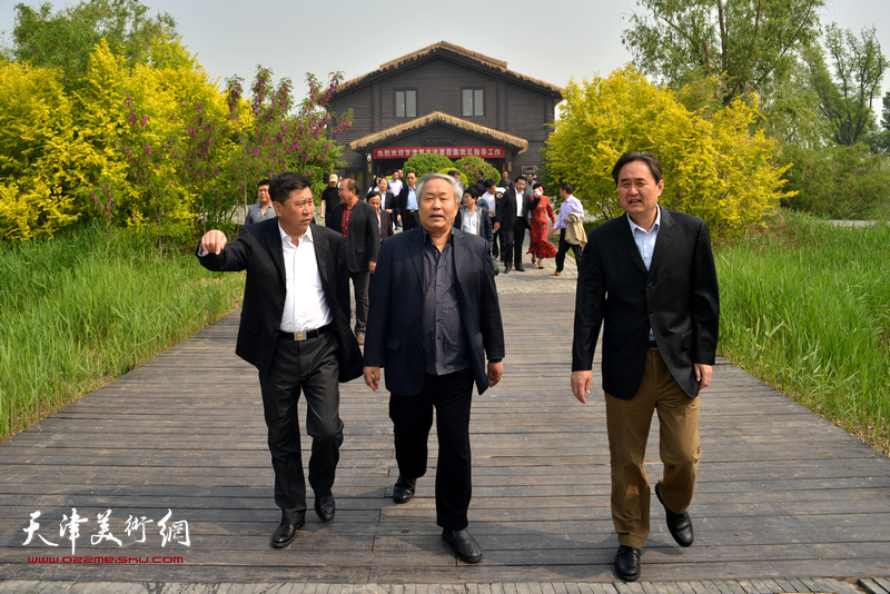 第二届京津冀书法交流展
