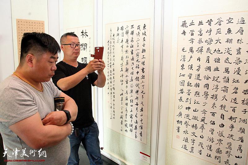 翰墨寄情——第二屆京津冀書法交流展現場。