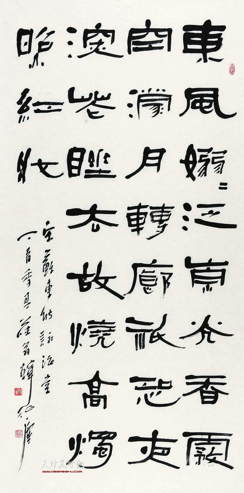 韩征尘-行书,自作诗《忆少年》68x138cm
