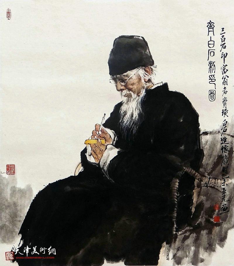 张亚光-齐白石制印图86x97cm