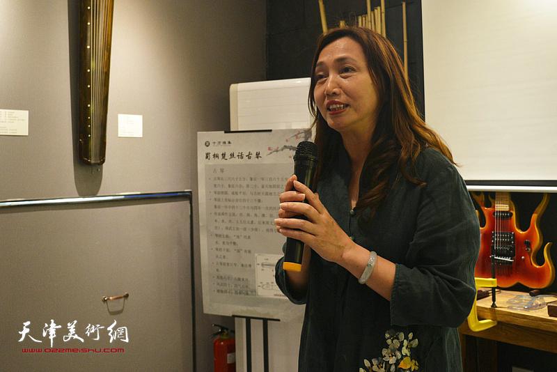 乐器张斫琴第三代传承人、十方雅集创办人蔡芷羚女士致辞。