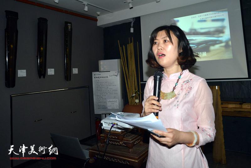 乐器张斫琴第四代传承人、津派青年演奏家穆瑞欣女士致辞。
