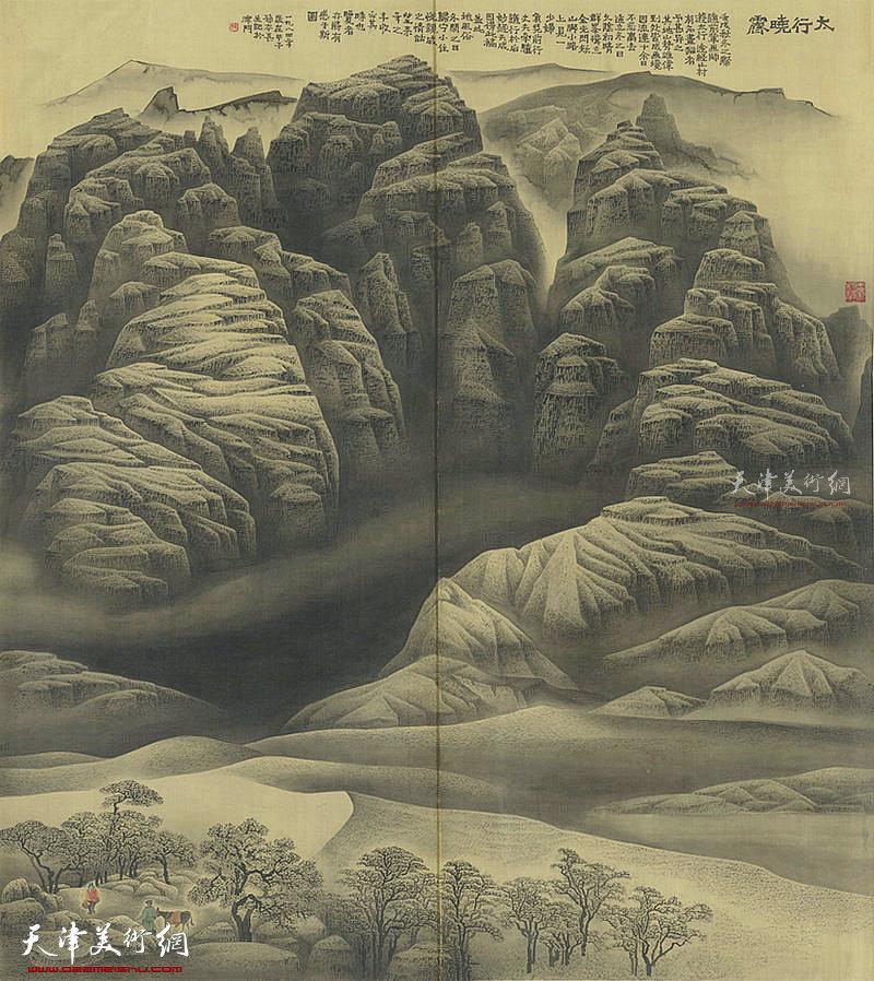 太行晓霁    绢本  170×164   1984年
