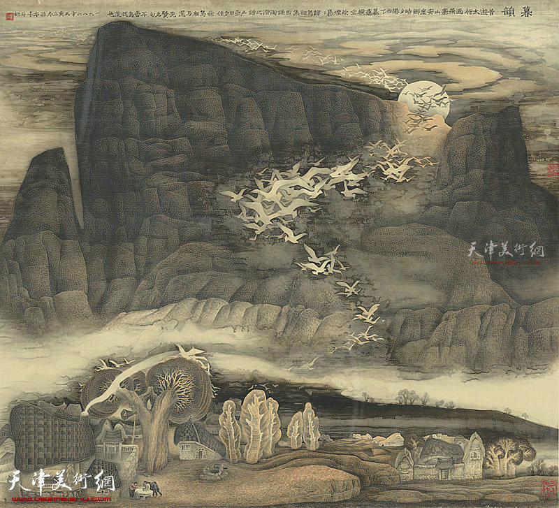 暮韵  绢本  170×164   1986年