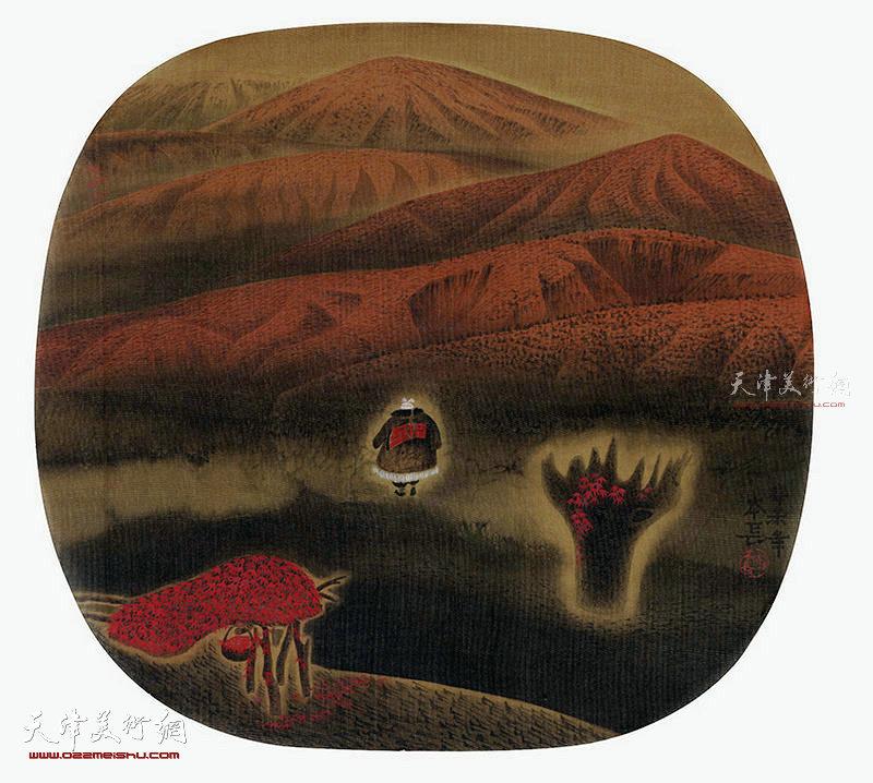 走西口 绢本 54×50    1991年
