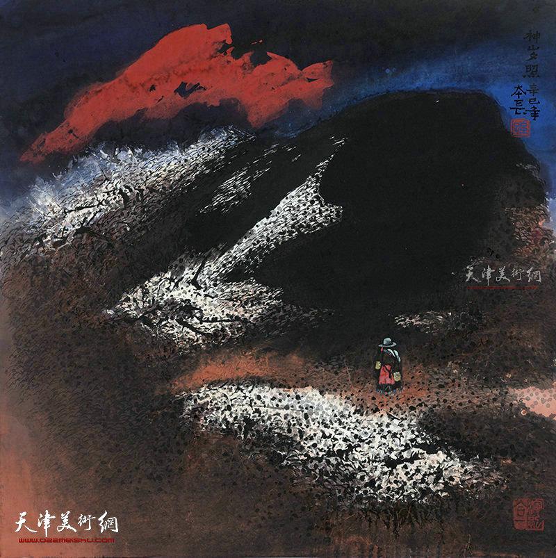 神山夕照  纸本  68×68     2001年