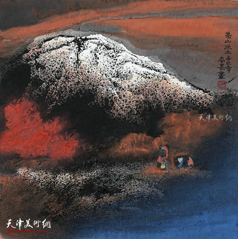苍山沃土   纸本  68×68     2001年
