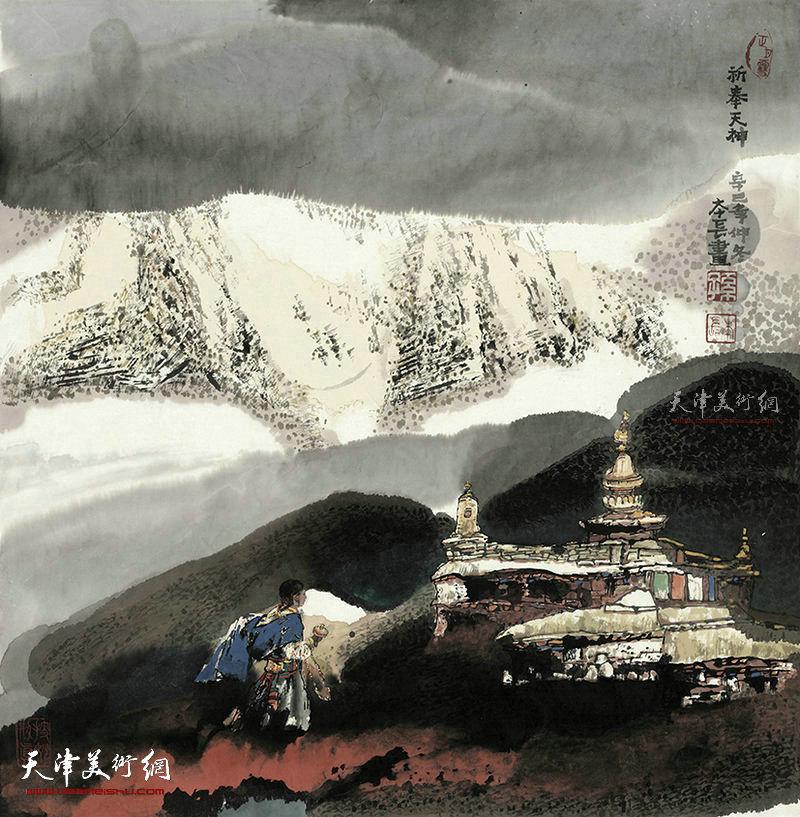 祈奉天神  纸本  68×68     2001年