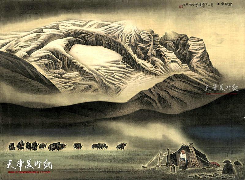 雪域乐土  绢本  185×136   2002年