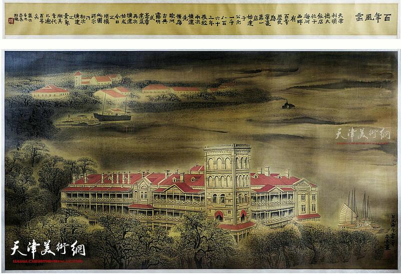 百年风云  绢本  170X68    2001年