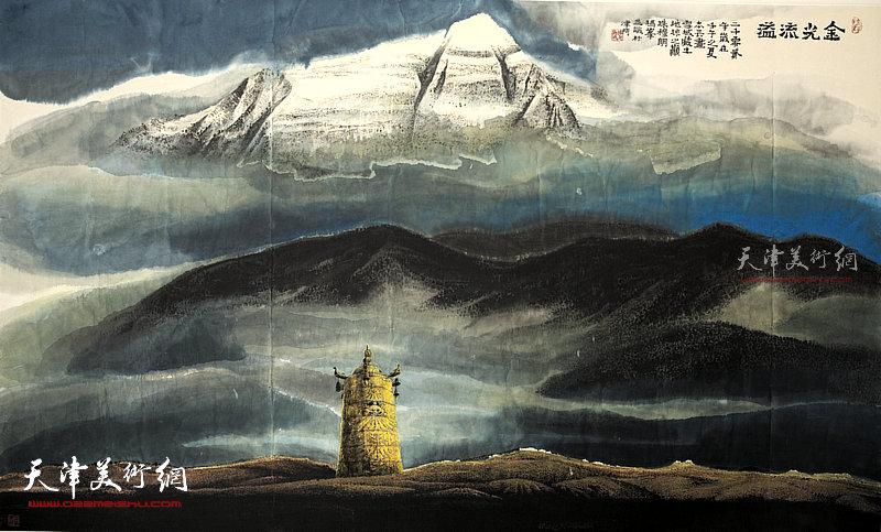 金光流溢  纸本  300×185   2002年