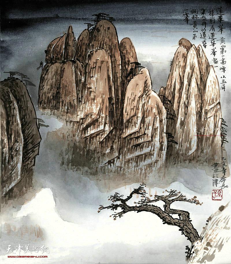 莲花峰 纸本 24X27 1995年
