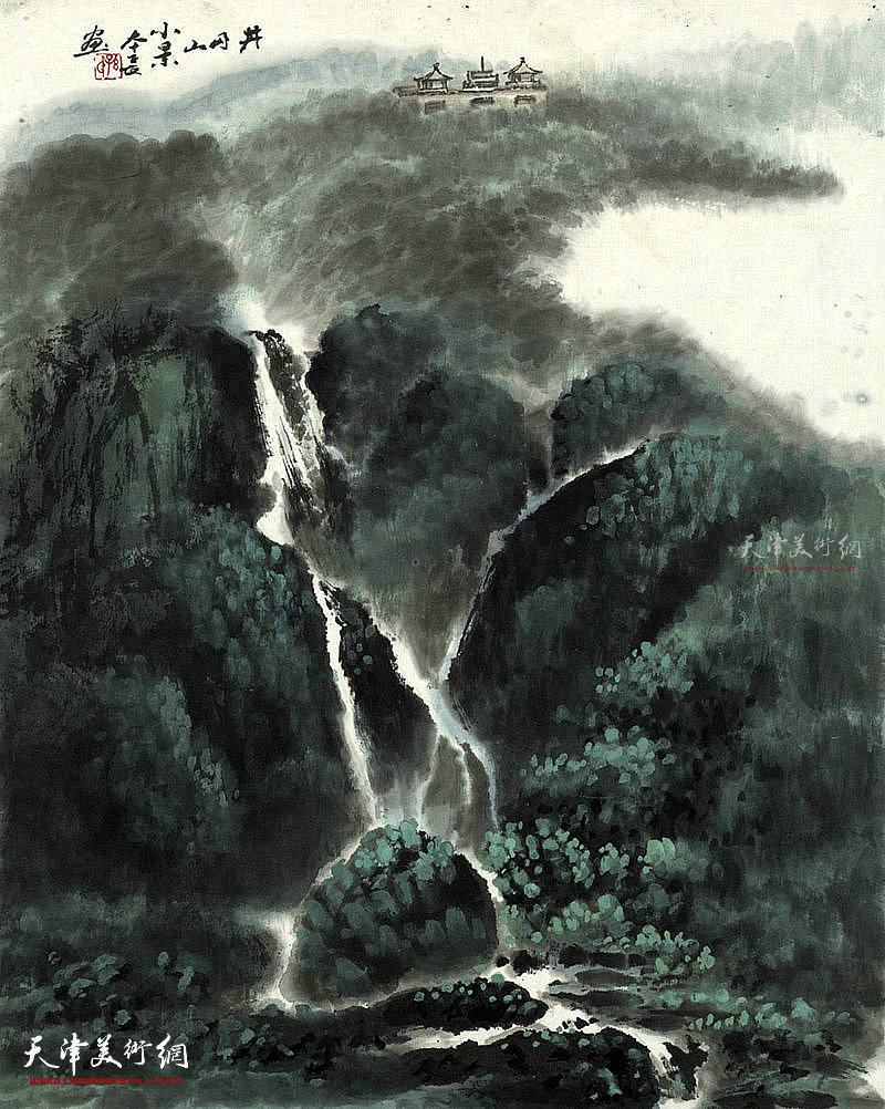 井冈山小景 纸本  68×46    1977年