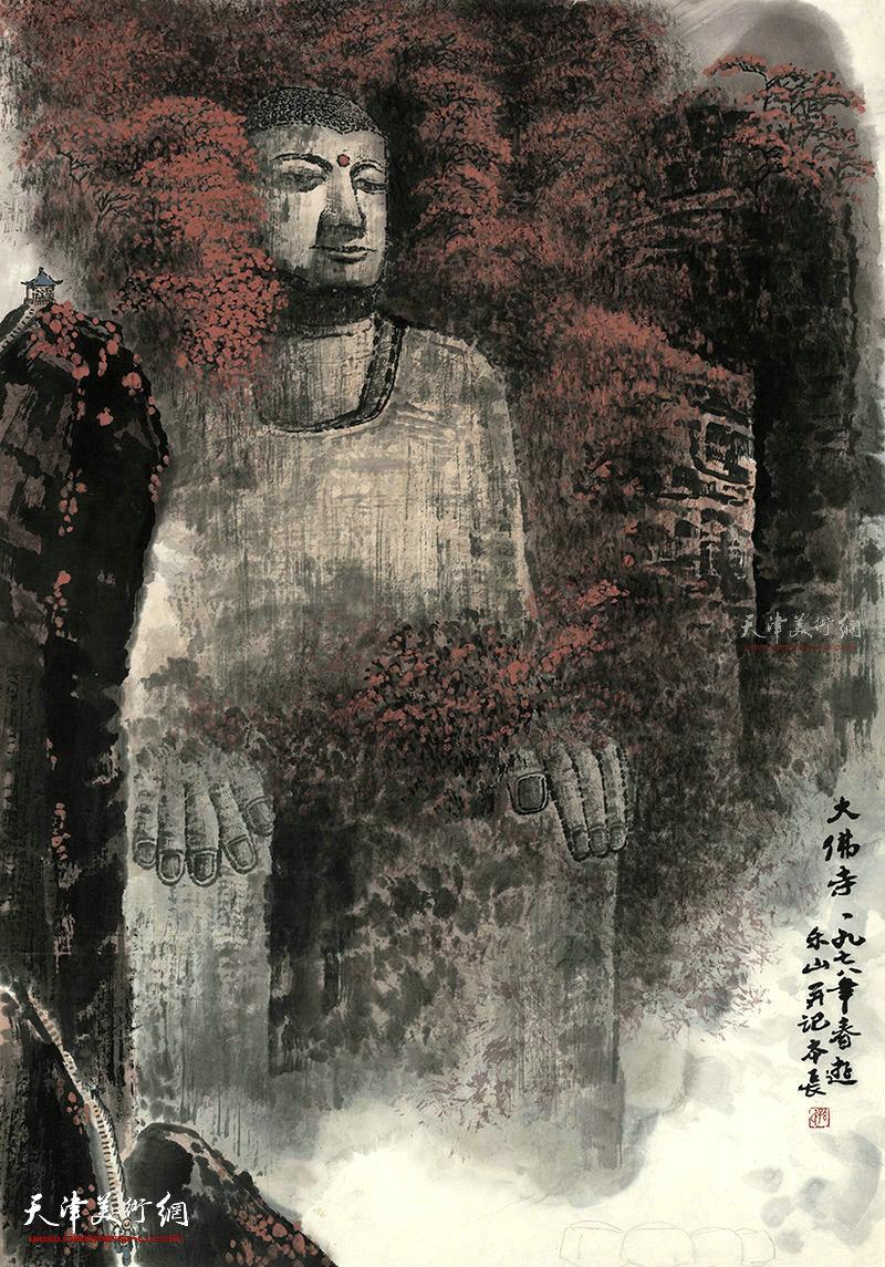 春游乐山  纸本  68×46    1978年