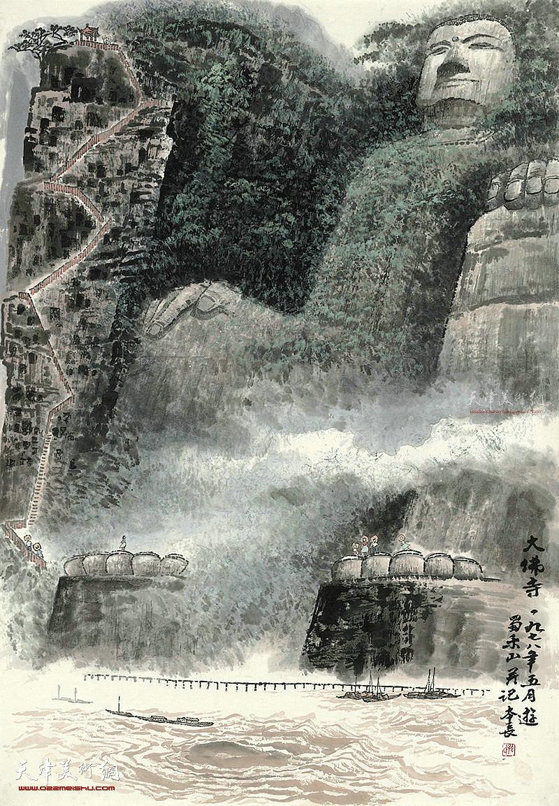 大佛寺 纸本  68×46   1978年