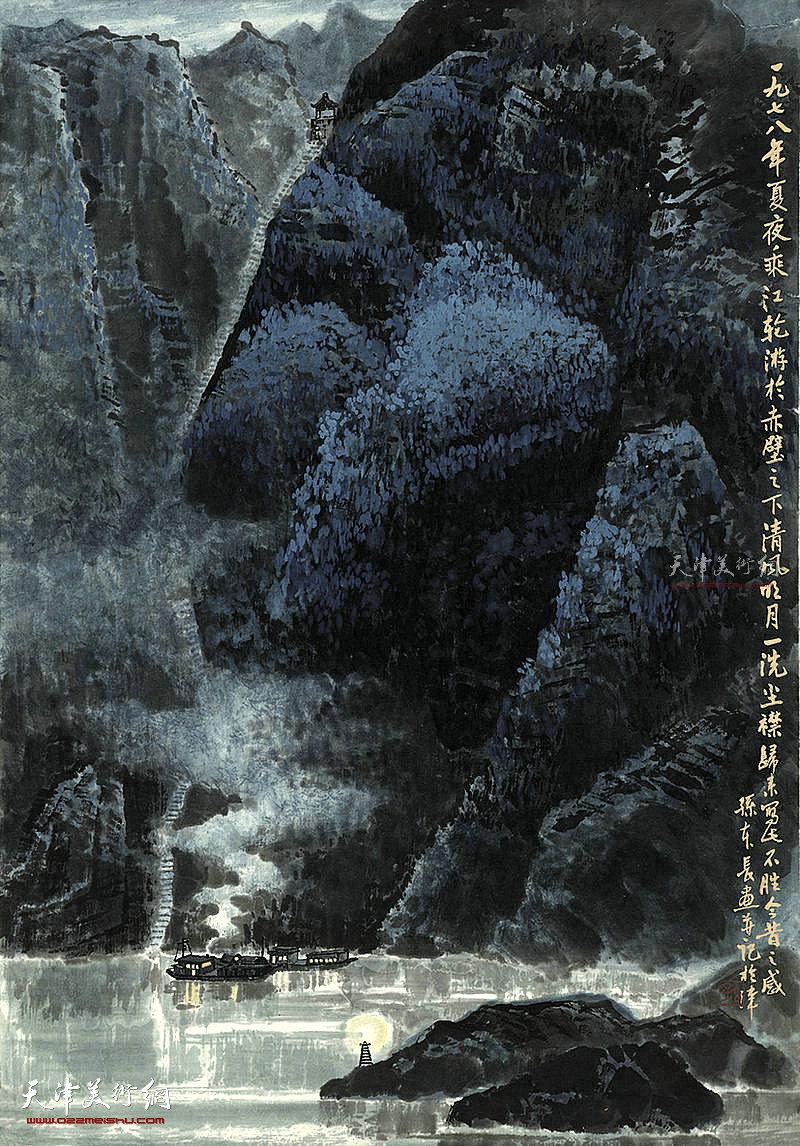 夜游赤壁    纸本  79×46    1978年