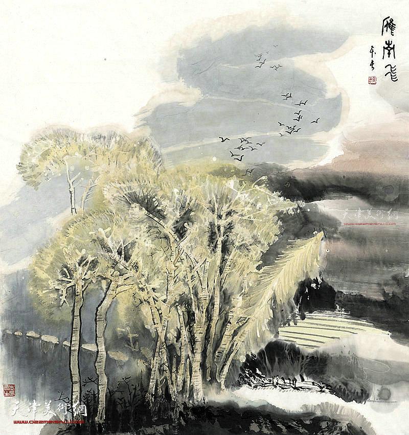 雁南飞 纸本 6尺 1985年