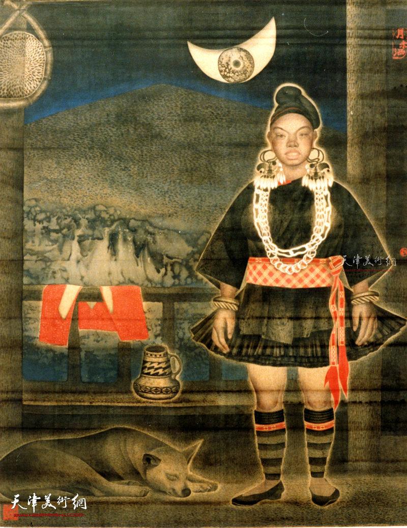 米酒  绢本 140X105 1991年
