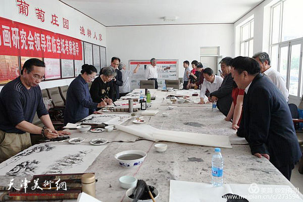 天津市老年书画研究会