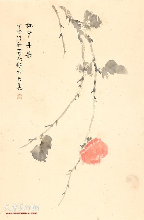 霍春阳作品:林中丹果 设色纸本70cmx46cm 2017年