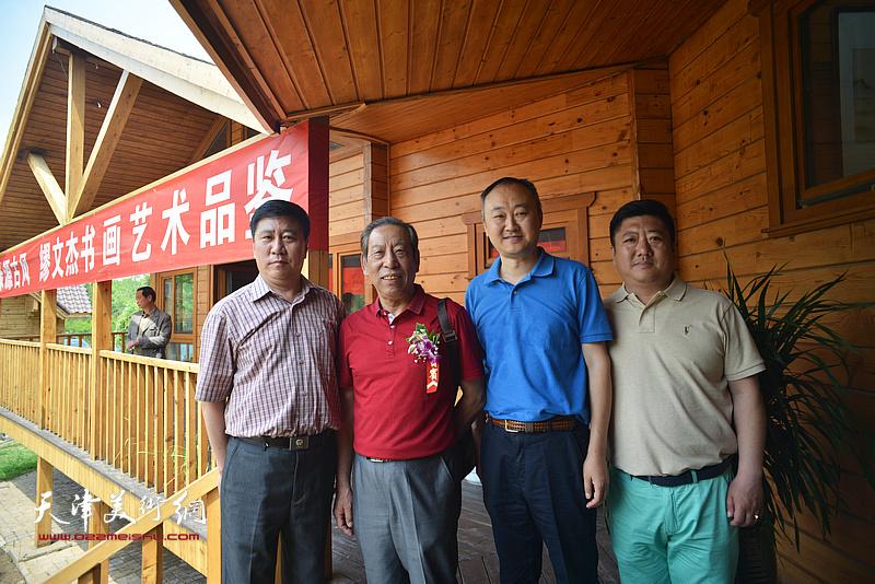 左起:姚新、佟有为、柴博森、郭有泉在品鉴活动现场。
