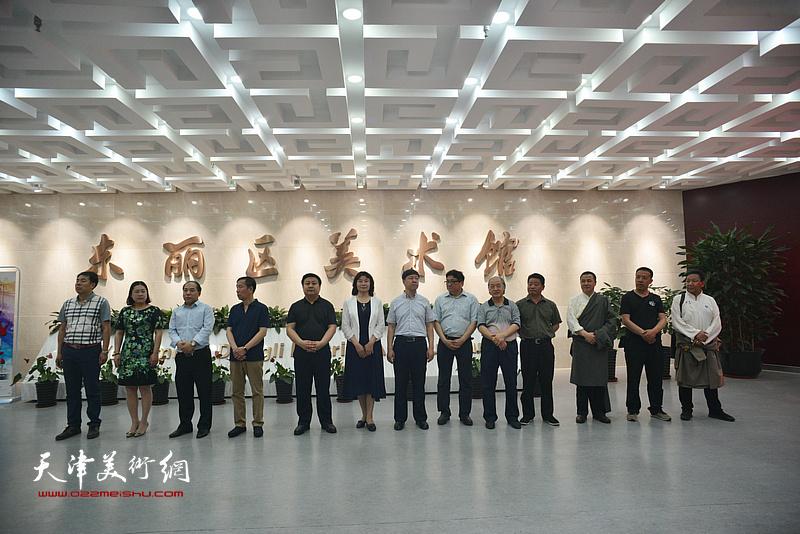 """""""到人民中去""""—天津·甘南美术作品联展开幕仪式现场。"""