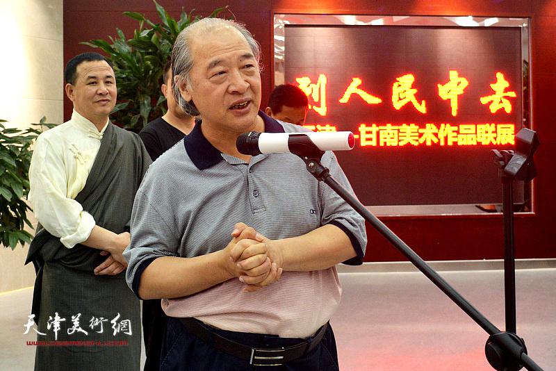 天津美协主席王书平致辞。