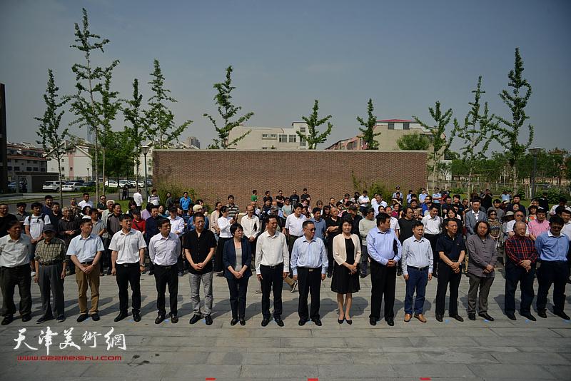 天津画院新址建成揭牌仪式在西青区天津画院新址隆重举行。