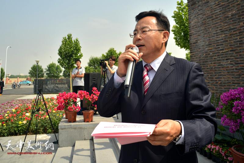 天津画院党组书记张桂元主持揭牌仪式。