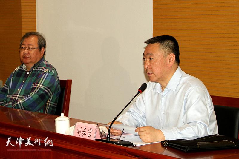 刘春雷同志在座谈会上讲话。