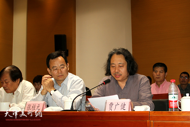 贾广健院长在座谈会上讲话。