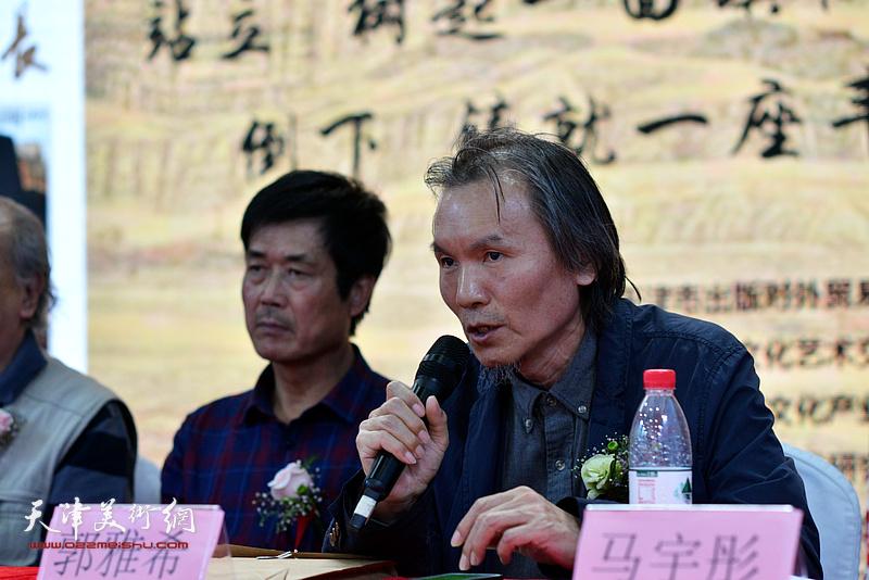 天津美术学院教授、美术评论家郭雅希发言。