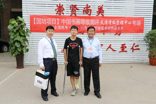 国培项目中国书画等级考试天津考区上半年考试结束。