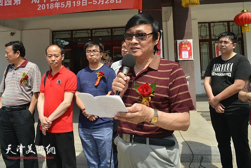 天津美术家协会副主席琚俊雄致辞。