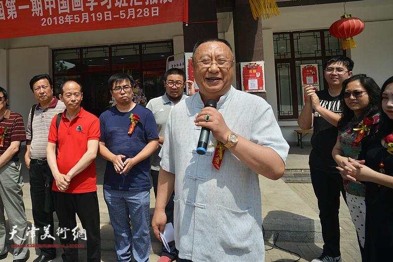 天津圣和文化传播有限公司总经理雷洋致辞。