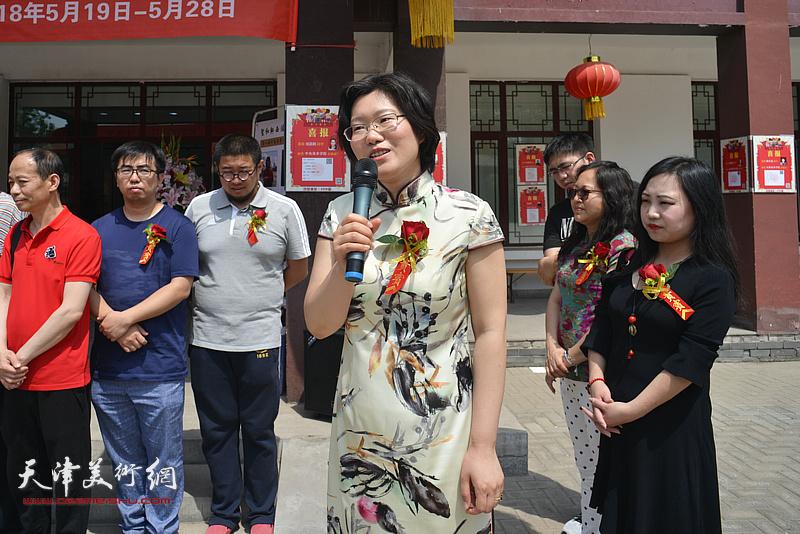 学员班班长王榕致辞。