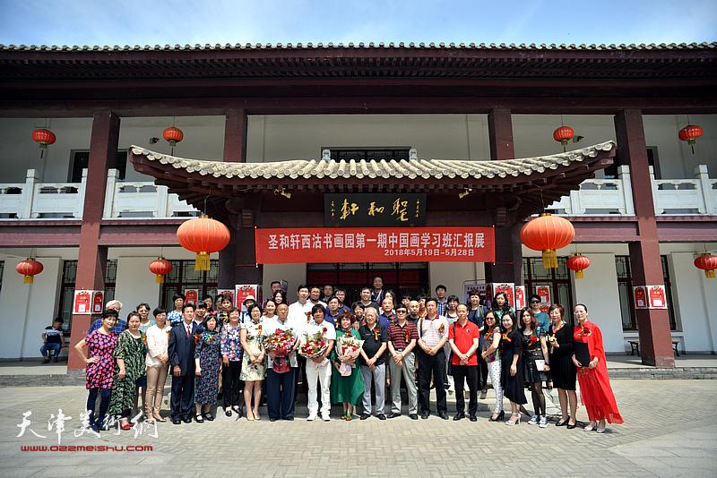 """""""圣和轩西沽书画园第一期中国画学习班汇报展""""在天津西沽圣和轩展厅举行。"""