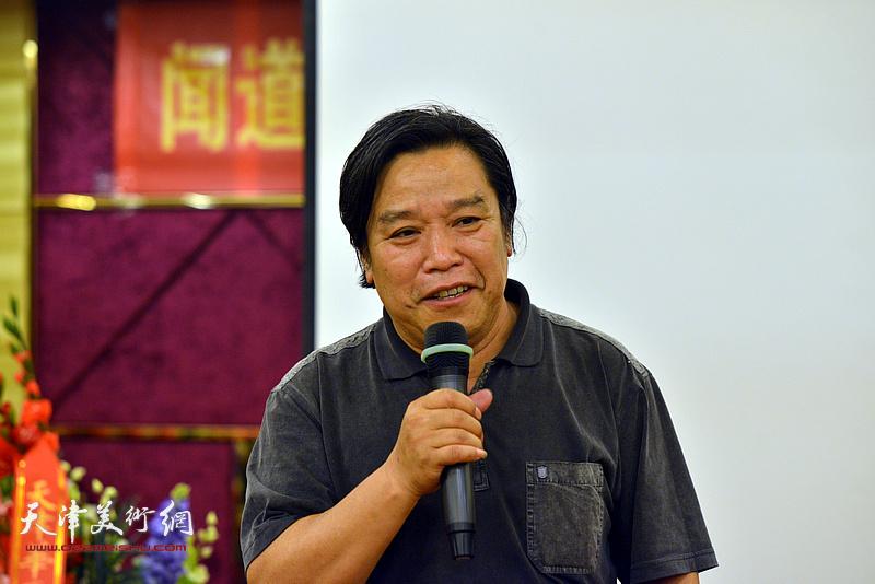 天津美协秘书长、著名画家李耀春致辞。