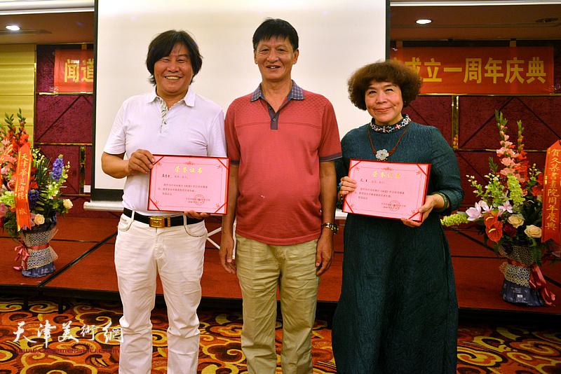 为高学年、史玉颁发《闻道》栏目艺术专题首期嘉宾荣誉证书。