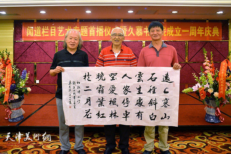 左起:刘家栋、马春来、谭庆维在活动现场。