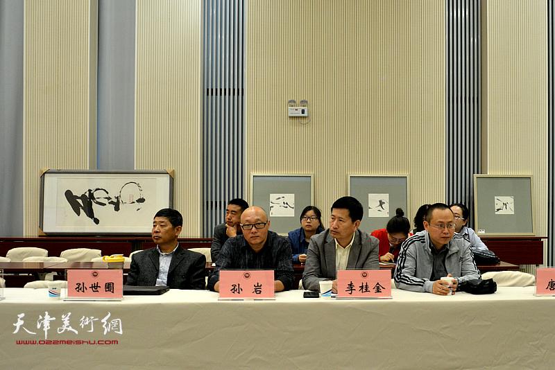 全球视野下的汉字水墨艺术人才培养高层论坛